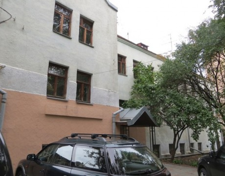 Office building for Sale in Kiev. Kiev